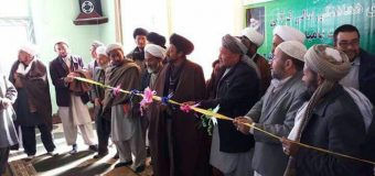 Office of Grand Ayatollah Shirazi Establishes Quranic High Council in Bamyan Afghanistan