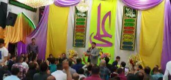 Birthday Celebration of Imam Ali Peace Be Upon Him Worldwide