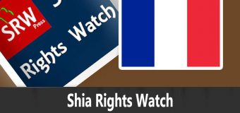 Shia Rights Watch Requests the French Minister of Interior to Reconsider his Remarks