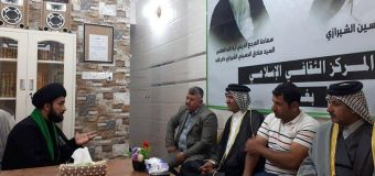 Head of Saladin Equipment Division Meets Director of Baghdad Center