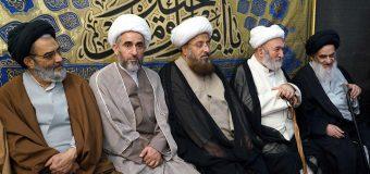 Birthday Celebration of Imam Ali Peace Be Upon Him at Office of Grand Ayatollah Shirazi