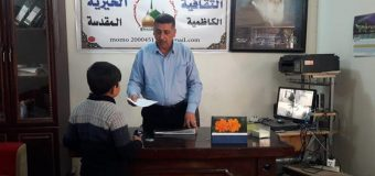 Rasul Adham Institute Distributes Monthly Aids Among Needy in Holy Kadhimiya