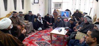 Servants of AhlulBayt (PBUT) Community Visit Public Relations Office of Grand Jurist in Kadhimiya