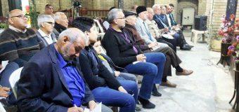 AhlulBayt Islamic Thought Center Holds Conference in Holy Kadhimiya