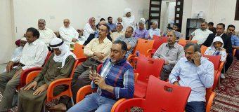 Office of Grand Ayatollah Shirazi Holds Celebrations in Bahrain