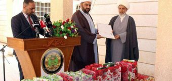 AhlulBayt Institute Honors Teachers During a Ceremony