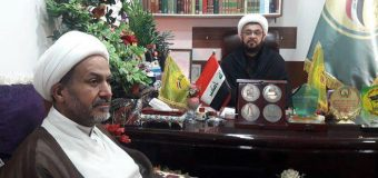Activities by Office of Grand Ayatollah Shirazi in Holy Najaf