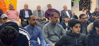 Birthday of Imam Ali Peace Be Upon Him Celebrated in Stockholm, Sweden