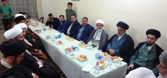 Directors of Islamic Centers Hold Joint Conference in Holy Kadhimiya Iraq