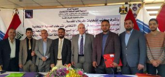 Misbah Institute Visits Seminar by Supreme Electoral Commission of Holy Karbala