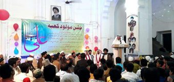 Members of AhlulBayt Institute in Kuwait Met Managers of Abu Talib Seminary
