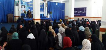 Birthday Celebration of Imam Ali in Afghanistan