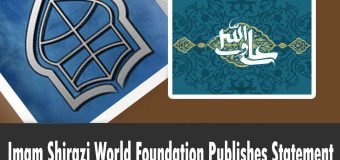 Imam Shirazi World Foundation Publishes Statement on Birthday of Imam Ali Peace be Upon Him
