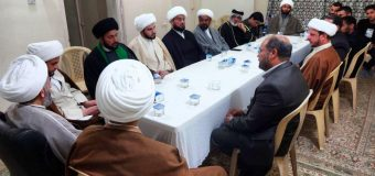 Directors of Islamic Centers Come Together in Holy Kadhimiya