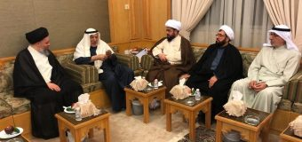 Sayed Hussain Shirazi Visits Abdul Latif Guest House in Kuwait