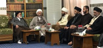 Sheikh Maash Visits Offices of Grand Jurist in Holy Najaf and Karbala