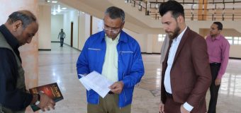 Beneficial Knowledge Project Underway in Basra