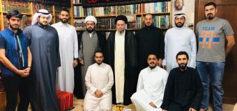 Young Kuwaitis Meet with Sayed Hussain Shirazi