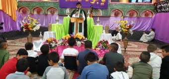 Birthday of Imam Jawad Peace Be Upon Him at Ale Yasin Religious Center in Sydney