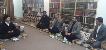 Delegations of the International Union of Journalists Visit Office of Grand Jurist