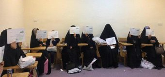 Mawaddat Foundation Holds Training Course in Holy Karbala