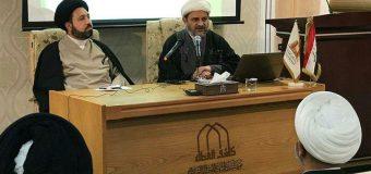 Office of Grand Ayatollah Shirazi Sends Delegates to Seminar in Najaf
