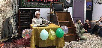 Offices of Grand Ayatollah Shirazi Celebrate Eids of Shaban