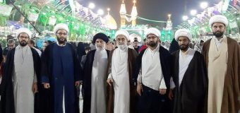 Members of Grand Ayatollah Shirazi's Office Enter Holy Karbala
