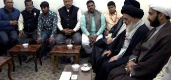 Shia from India Meet with Grand Ayatollah Shirazi
