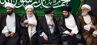 Office of Grand Ayatollah Shirazi Celebrates Eid of Mabath