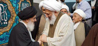Birthday Celebration of Imam Mahdi at Office of Grand Ayatollah Shirazi