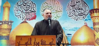 Eids of Shaban Celebrated in Sweden and Australia