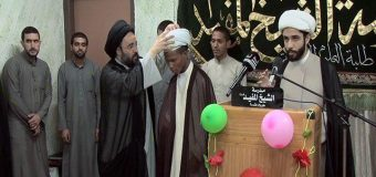 Activities by Sayed Shuhada Committee in Africa