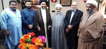 Activities by Shia Societies Association in Iraq