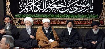 Commemoration of Imam Kadhim at Central Office of Grand Ayatollah Shirazi