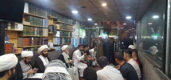 Temporary Office of Grand Ayatollah Shirazi Opens in Holy Karbala