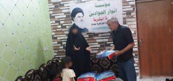 Anwar Al-Jawadain Institute Distributes Aids Among Needy in Baghdad