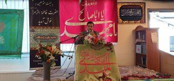 Imam Mahdi Birthday Celebration Held Around the World
