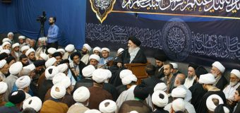 Great Assembly of Preachers at Office of Grand Ayatollah Shirazi