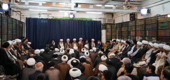 Scholarly Session at the Office of Grand Ayatollah Shirazi Ramadan 12th 1440 AH