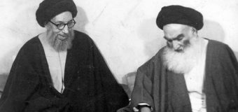 The 60th Death Anniversary of Mirza Mahdi Shirazi