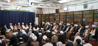 Scholarly Session at the Office of Grand Ayatollah Shirazi Ramadan 10th 1440 AH