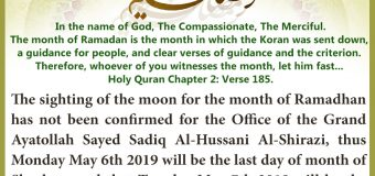 Announcement: Monday May 6th 2019 will be the last day of month of Shaaban