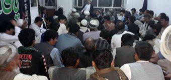 Office of Grand Ayatollah Shirazi Runs Programs in Afghanistan