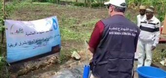 Sayed Shuhada Committee Provides Clean Water to Needy in Africa