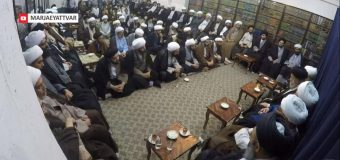 Scholarly Sessions at Office of Grand Ayatollah Shirazi During Ramadan (The 2nd of Ramadan)
