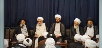 Scholarly Sessions at Office of Grand Ayatollah Shirazi During Ramadan (The 3rd of Ramadan)
