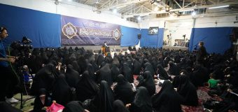 Annual Assembly of Women at Office of Grand Jurist in Holy Qom