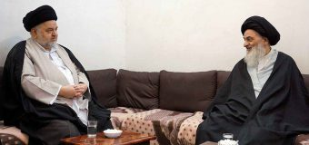 Grand Jurist Ayatollah Shirazi Hosts Representative of Grand Ayatollah Sistani in Holy Qom