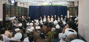 Scholarly Session at the Office of Grand Ayatollah Shirazi on Ramadan 7th 1440 AH